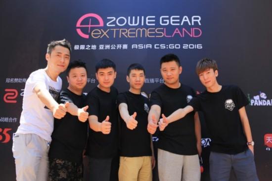 图片: 图3-NEW4夺得极限之地亚洲公开赛北区总决赛.jpg