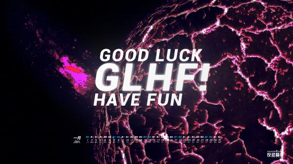 图片: 日历版-GLHF.jpg