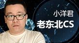 CSGO官方网站