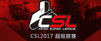 CSGO CSL2017超级联赛