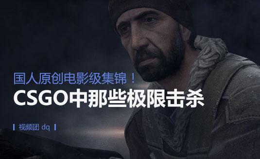 CSGO视频中心
