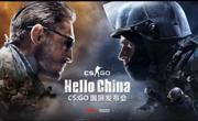 CSGO官方网站 CSGO发布会开场视频