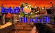 CSGO官方网站 【枪乐】哀木涕!Rush B!