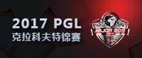 17 PGL Major