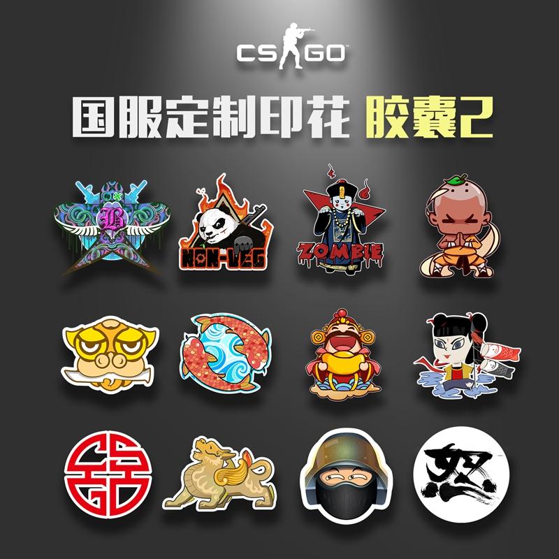 Sticker set 2