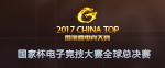CHINA TOP