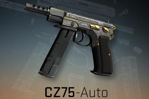 CSGO:手枪中的AK47-CZ75
